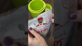 Делаем домашний йогурт в йогуртнице OURSSON