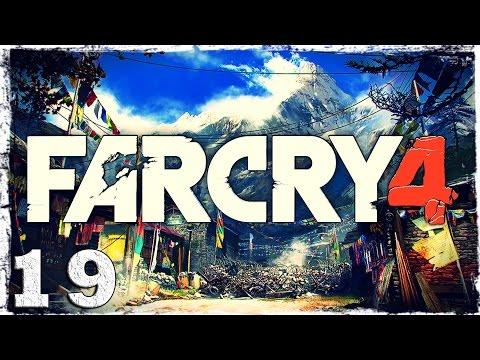 Смотреть прохождение игры Far Cry 4. #19: Заблудился и пропал.