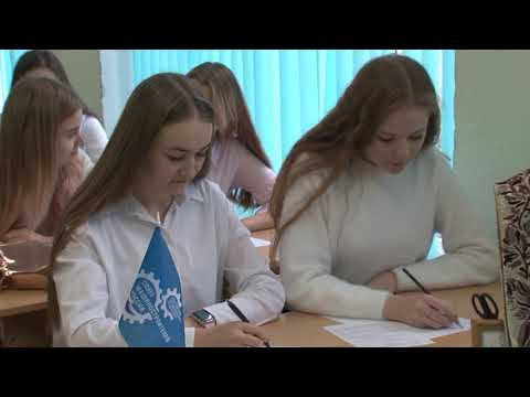 2019 11 28 Ученики школы №6 приняли участие в олимпиаде Звезда