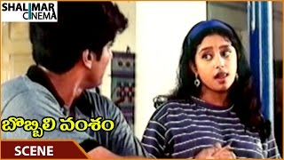 Bobbili Vamsam Movie || Puja Asking Kiss From Rishi || Rajasekhar, Meena || Shalimarcinema
