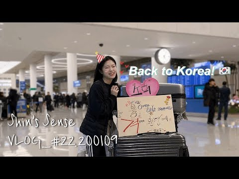 [VLOG]#22.🇫🇷프랑스 워킹홀리데이_브이로그/마지막 이야기/한국으로 무사 귀국!/대한항공 A380 비즈니스석 후기