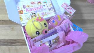 *CLOSED* Giveaway : Kawaii Box INTERNATIONAL! | TutorialsByA Thumbnail