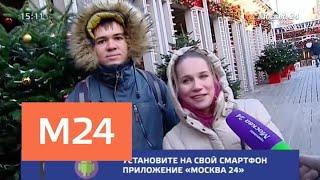 """Где находятся самые удачные селфи-точки """"Путешествия в Рождество""""? - Москва 24"""