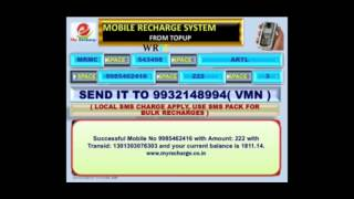 My Recharge Technical Video :Part-1 (9143494804)