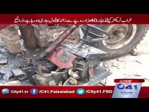 41 Breaking: Faisalabad  Disclosure of use of government fuel in private vehicles
