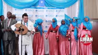 AHMED NAAJI SACAD IYO AHMED ALI CIGAAL 2015 HEESTA QURBA JOOGTA OFFICIAL VIDEO DIRECTED BY LIBAN SHO