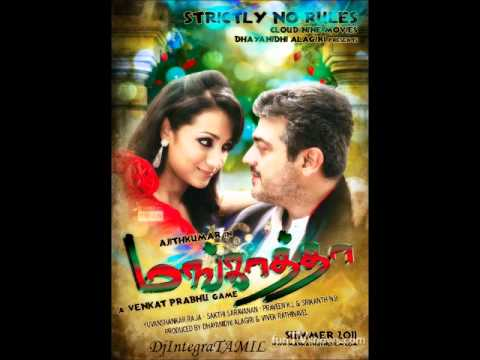 Mankatha - Mankatha Theme Song[HQ]