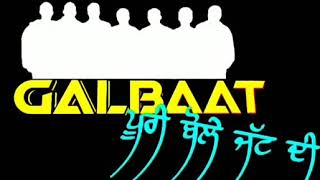 Truck Bhar Ke Kambi Rajpuriya Feat Sukh E New Punjabi Songs 2019 30 sec WhatsApp status