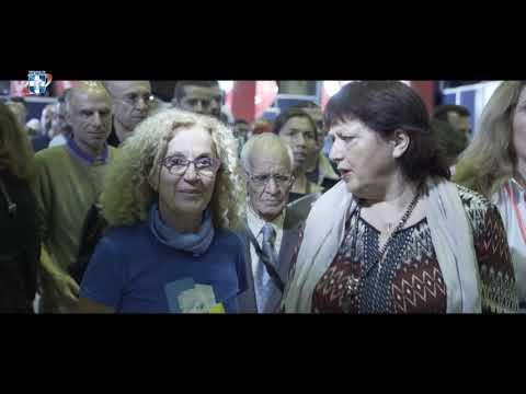 ATHENS MARATHON 2017   ERGO MARATHON EXPO