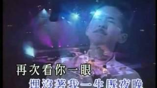 林子祥2001演唱會- 千億個夜晚