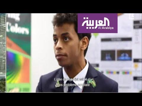 صباح العربية |  سعودي يحصد جائزة أفضل اختراع في العالم  - نشر قبل 2 ساعة
