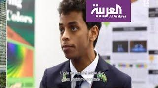 صباح العربية سعودي يحصد جائزة أفضل اختراع في العالم