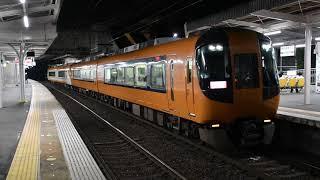 【ブツ4】近鉄22600系