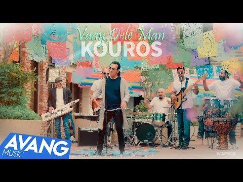 Kouros - Vaay Dele Man OFFICIAL VIDEO