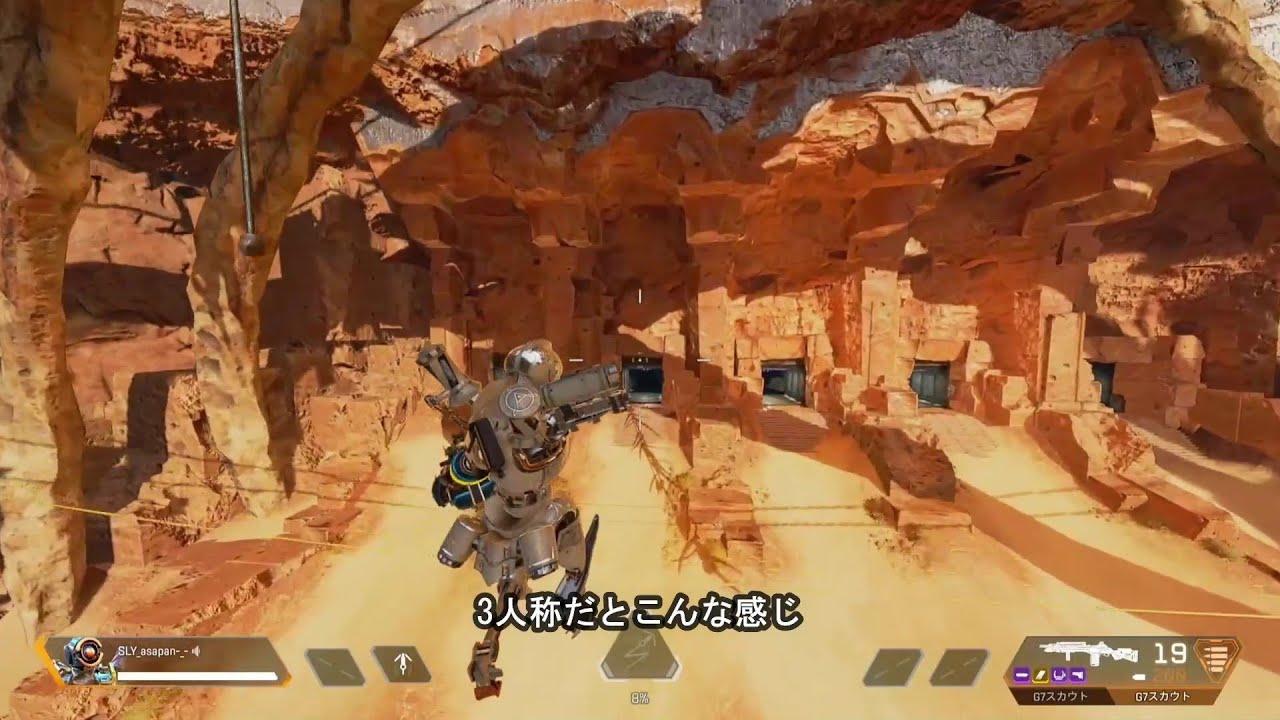 [月面体験] 全てのジャンプ力を倍増させる方法。 apex