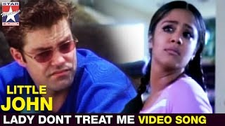 Little John Tamil Movie Songs | Lady Don't Treat Me Video Song | Jyothika | Bentley Mitchum