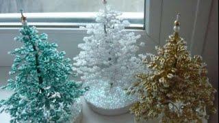 Как сплести Новогоднюю елку из бисера Мастер класс(Множество креативных идей своими руками.Выполнение самоделок не только приятное, но и полезное занятие.Под..., 2014-12-17T04:41:05.000Z)