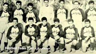 The story of Baghdad College قصة كلية بغداد