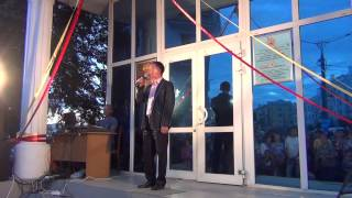 Выступление артистов Чувашской эстрады 24.06.12