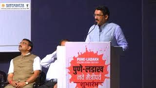 Prof. Dr. Sanjay B. Chordiya Speaking at the Pune-Ladakh Event.