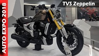 TVS Zeppelin Cruiser First Look Review in Hindi - Auto Expo 2018
