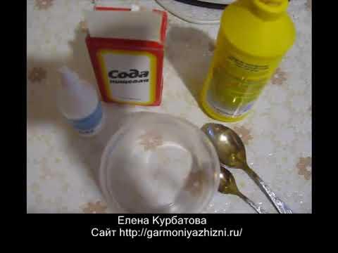 Как вывести жёлтые пятна от пота с белой одежды