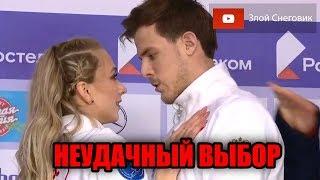 ГЛАВНЫЙ НЕДОСТАТОК Виктория Синицина и Никита Кацалапов Танцы на Льду Чемпионат России 2020