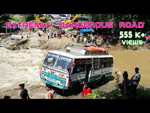 Bhojpur Nepali Road