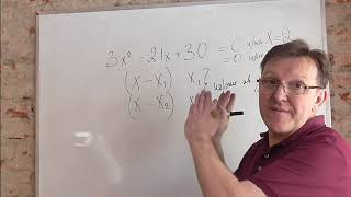 Разложение квадратного трёхчлена на множители.