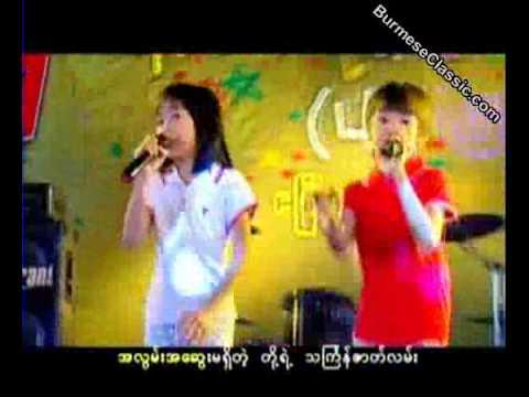 Zat Lan  April Queens 4: