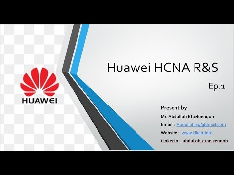 Getting Started With Huawei Command Line For Beginner