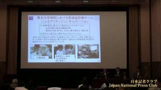 舘田一博・東邦大学准教授 賀来満夫・東北大学教授 2010.9.24