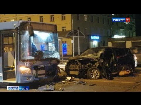 Происшествия в Тверской области сегодня | 19 февраля | Видео
