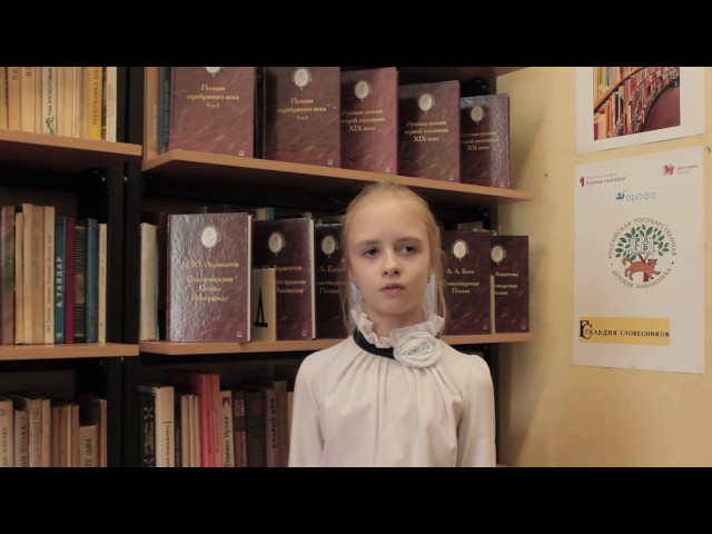 Изображение предпросмотра прочтения – ВикторияДенисова читает произведение «Ворона и Лисица» И.А.Крылова