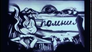 Рисунок песком.война( к Дню победы) .В.Пархоменко.mpg(отрывок концерта 8 мая 2012 года qum şou Victoria Parkhomenko الرمال معرض فيكتوريا ավազ շոու harea show пясочнае шоў বালি..., 2012-05-08T21:13:16.000Z)