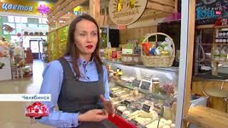 Челябинская область экспортирует в Китай не только зерно.