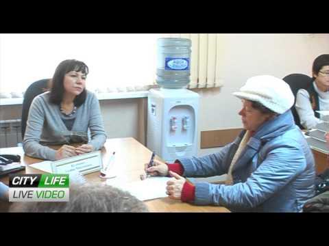 city-life.tv/ Прием у министра
