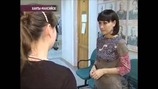 Биометрия в Ханты-Мансийцском технолого-педгогическом колледже, г.Ханты Мансийск (ХМАО)