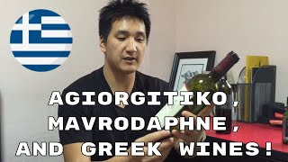 Greek Red Wines from Peloponesse: Ep 19