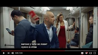 Пародия на рекламу МТС с Дмитрием Нагиевым