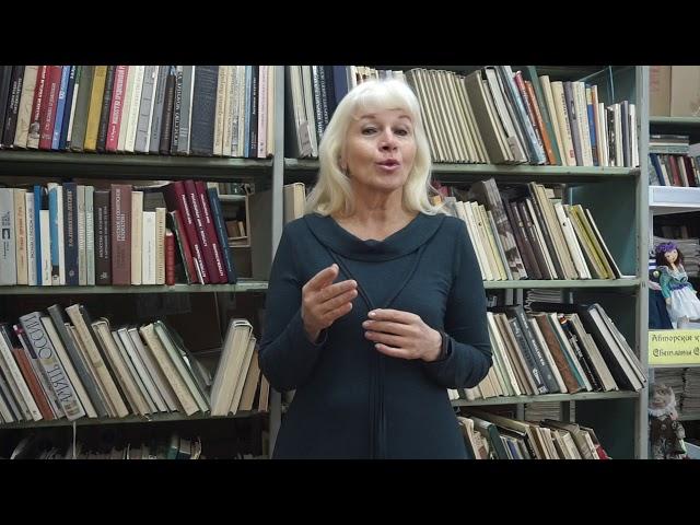 Изображение предпросмотра прочтения – НатальяМанунина читает произведение «Она сидела наполу…» Ф.И.Тютчева