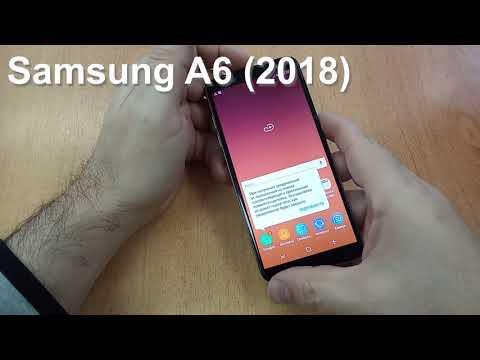 Samsung A6 (2018) Incoming Call And Ringtones, входящий звонок, мелодии и сигналы сообщений.