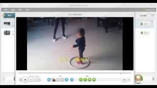 Freemake Video Converter 影片剪輯與轉檔教學影片