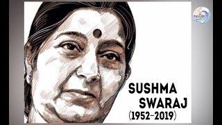 Sushma Swaraj Biography in English | kaiZen wave