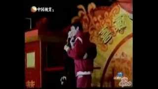 Download Mp3 Idy Chan  陳玉蓮 & Andy Lau 劉德華 @ My Most Favorite Lover Couple On Screen Part