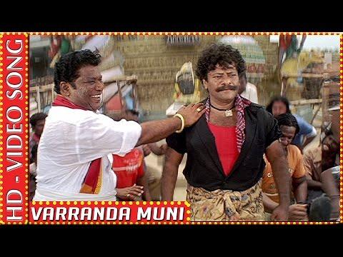 Muni   Varranda Muni   HD Video Song