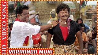 Muni | Varranda Muni | HD Video Song