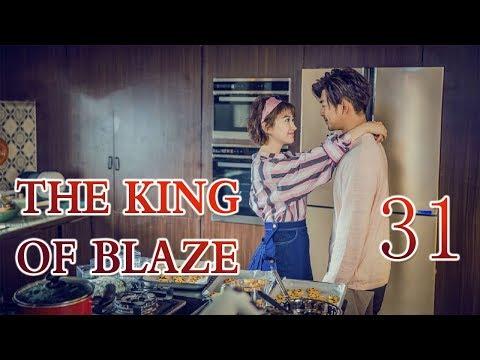 【Indo Sub】The King Of Blaze II 31丨火王 2 31