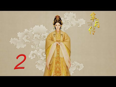 The Legend Of Mi Yue 02 Engsub (Betty Sun, Tamia Liu, Alex Fong,Huang Xuan)