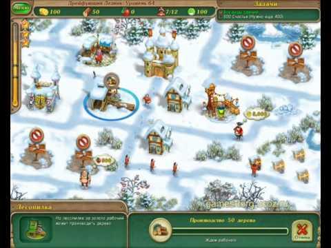 Royal Envoy 3 -HD- Gameplay Video - Именем Короля 3 - Видео - Игровой процесс